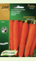 """Carrot """"Amsterdam 2"""" (On the tape)"""
